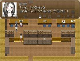 さようならばと行く方は Game Screen Shot4