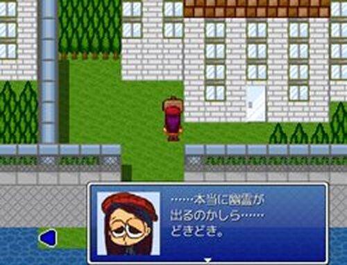 ぼくのすむまちVX 第2話 Game Screen Shots