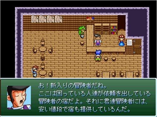 冒険者の道(完全版) Game Screen Shot1