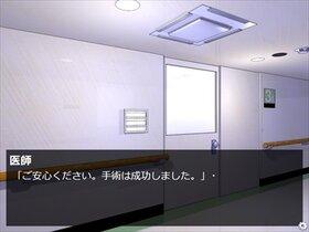 ないものねだり別バージョン Game Screen Shot3