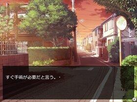 ないものねだり別バージョン Game Screen Shot4