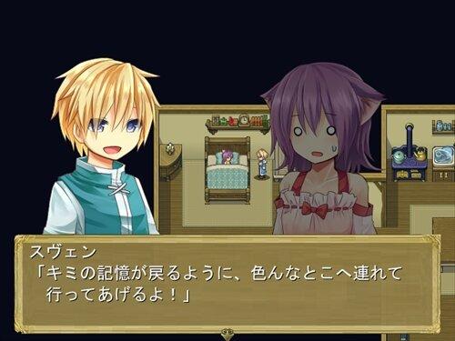 僕と迷子の猫耳少女 Game Screen Shot1