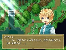 僕と迷子の猫耳少女 Game Screen Shot2