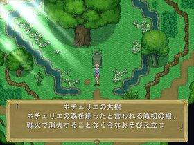 僕と迷子の猫耳少女 Game Screen Shot3
