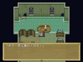 僕と迷子の猫耳少女 Game Screen Shot4