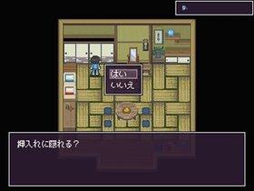 オシイレ Game Screen Shot3