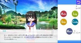 高崎くんと7つの魔法 Game Screen Shot4