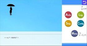 高崎くんと7つの魔法 Game Screen Shot5