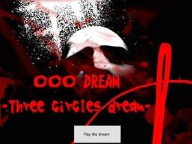 〇〇〇 DREAM -Three circles dream- Game Screen Shot2