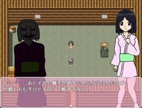 花桜子姫 Game Screen Shot2
