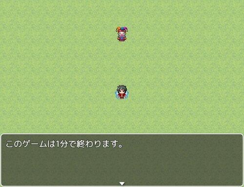 ピエロを抹殺せよ Game Screen Shot1