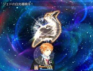 千年時計-流れの針を戻して進めて- Game Screen Shot