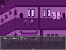 Room α版 Game Screen Shot3