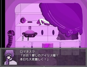 Room α版 Game Screen Shot5