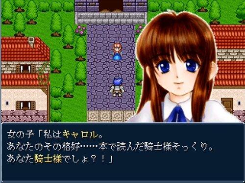 英雄物語 Game Screen Shot1