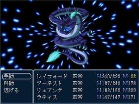 英雄物語 Game Screen Shot3