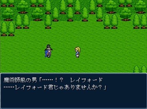 英雄物語 Game Screen Shot4