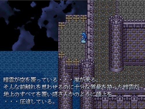 英雄物語 Game Screen Shot5