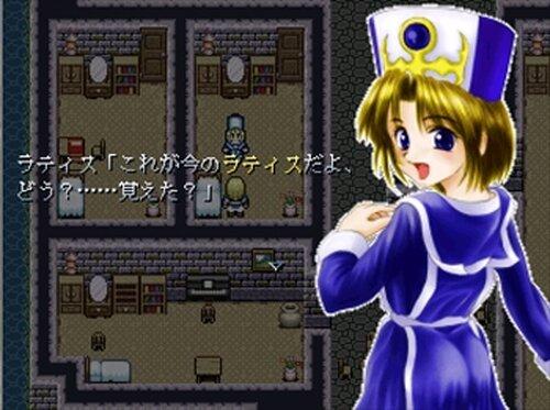 英雄物語 Game Screen Shots