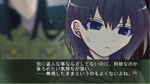 硝子のこんぺいとう(ミニミニ体験版) Game Screen Shot1