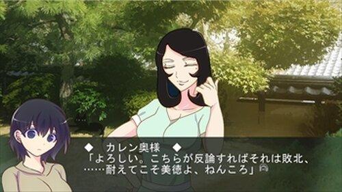 硝子のこんぺいとう(ミニミニお試し版) Game Screen Shot3