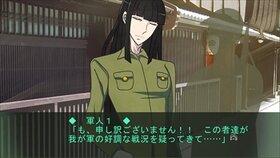 硝子のこんぺいとう(ミニミニ体験版) Game Screen Shot4