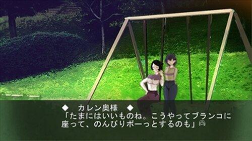硝子のこんぺいとう(ミニミニお試し版) Game Screen Shot5