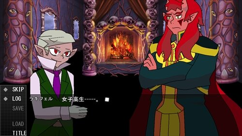 ワタシカワレト Game Screen Shot
