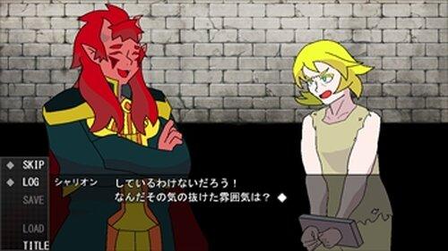 ワタシカワレト Game Screen Shot3