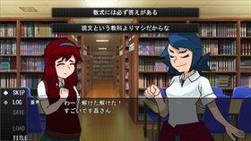 ワタシカワレト Game Screen Shot4