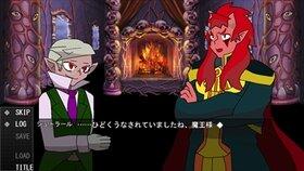 ワタシカワレト Game Screen Shot5