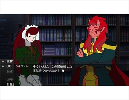 ワタシカワレト Game Screen Shots
