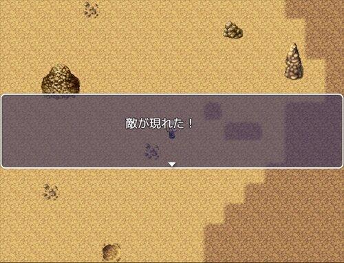 ダンジョンを突破せよ! Game Screen Shot