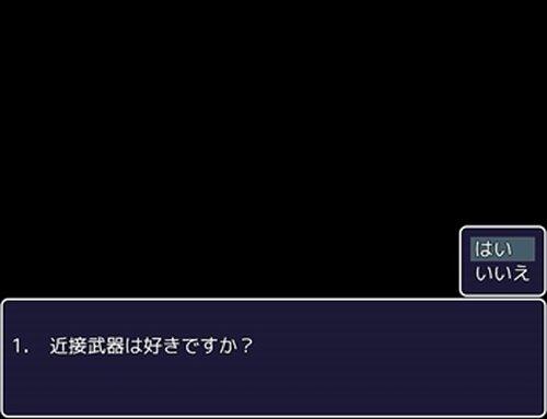 ダンジョンを突破せよ! Game Screen Shot2
