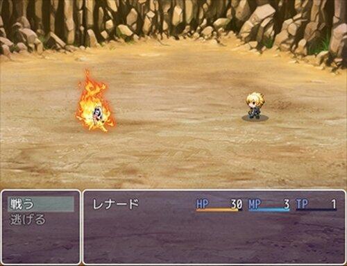 ダンジョンを突破せよ! Game Screen Shot4