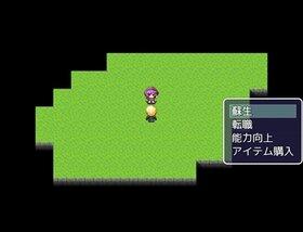 ダンジョンを突破せよ! Game Screen Shot5