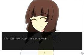 ラストサマー・バケーション・イン・ザ・ダーク Game Screen Shot2
