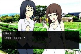 ラストサマー・バケーション・イン・ザ・ダーク Game Screen Shot3