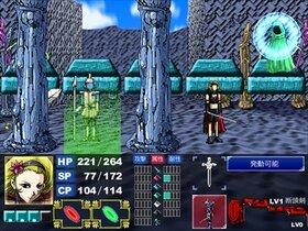 サーヤ4 -碧い瞳の天使- Game Screen Shot2