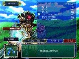 サーヤ4 -碧い瞳の天使- Game Screen Shot4