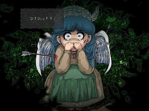 サーヤ4 -碧い瞳の天使- Game Screen Shot5