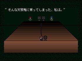 エンシェント・ブレイブ Game Screen Shot3