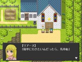 お試し戦士の夏休み Game Screen Shot2