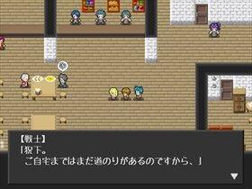 お試し戦士の夏休み Game Screen Shot3