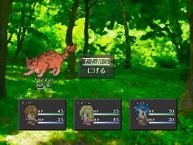 お試し戦士の夏休み Game Screen Shot4