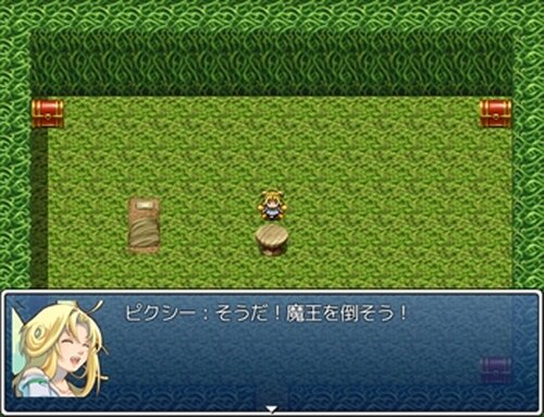 世界一大変な暇つぶし Game Screen Shot2