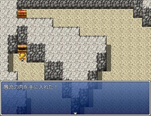 世界一大変な暇つぶし Game Screen Shot3