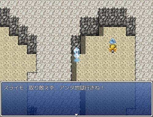 世界一大変な暇つぶし Game Screen Shot5