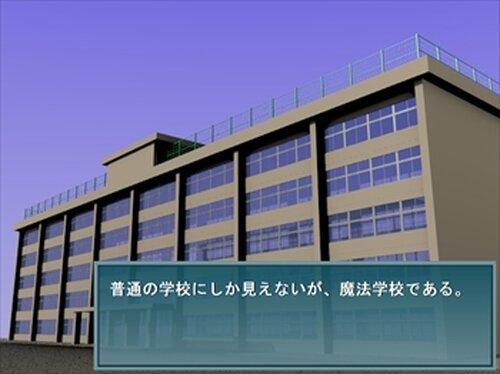水着のヒモをほどこうNスク版 Game Screen Shot2