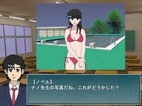 水着のヒモをほどこうNスク版 Game Screen Shot4